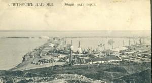 Порт - Старое фото